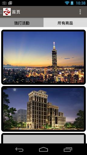 睿迪國際投資股份有限公司