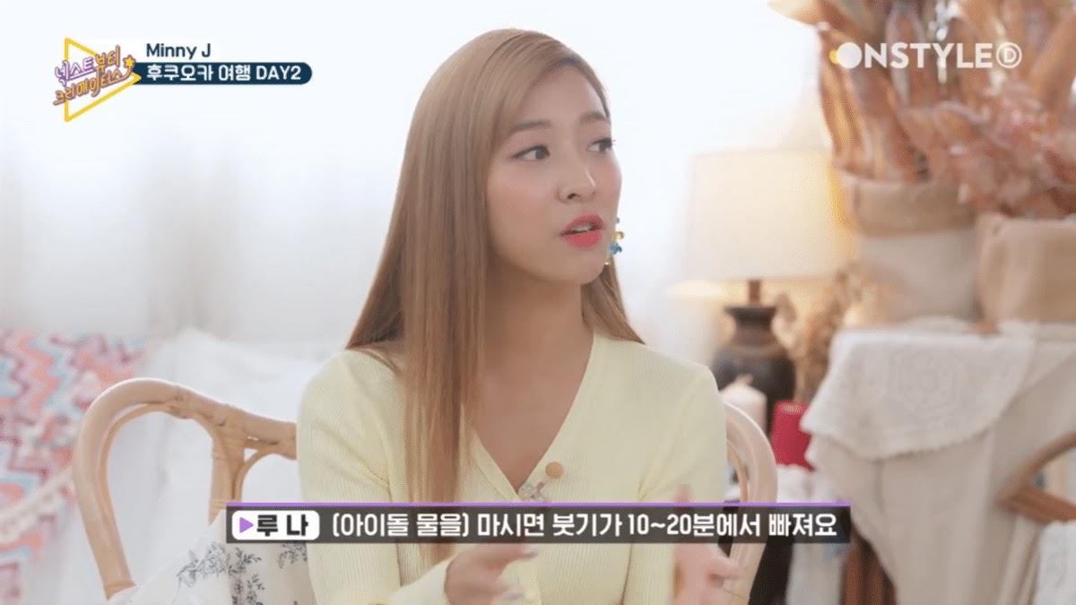 han hye yeon luna 4