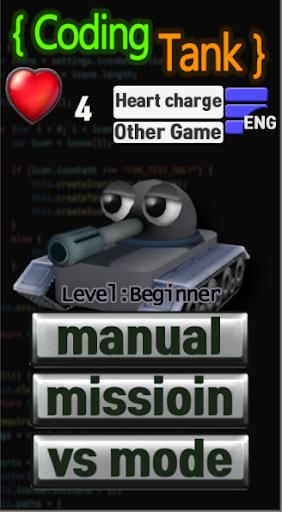 Coding Tank (Coding Game) - Start Coding 6 screenshots 1