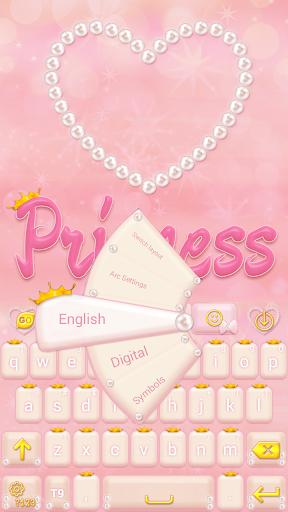 プリンセスGOキーボード