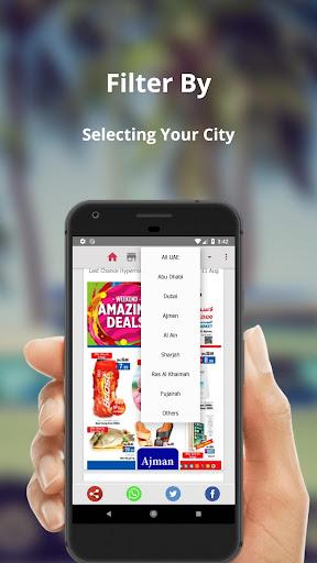uae offers screenshot 3