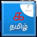 Tamil Literature - தமிழ் களஞ்சியம். icon