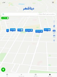 ‫datashahr دیتا شهر‬‎- screenshot thumbnail