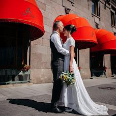 Wedding photographer Aleksandr Slonimskiy (sl0n). Photo of 24.09.2016