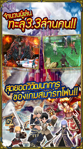 RPG IRUNA Online -Thailand-  screenshots 1