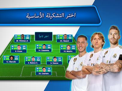 تحميل لعبة المدرب الافضل 2020 Online Soccer Manager للاندرويد 8