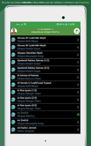 QasidasFreeApp screenshots 24