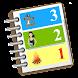 リマインダー - Androidアプリ