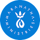 Download Maranatha Ministries For PC Windows and Mac