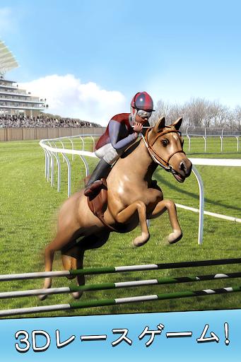 無料実行中競馬 - 3D レーシングレイシスゲーム&ジャンプ