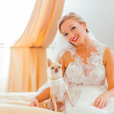 Wedding photographer Maroš Markovič (marosmarkovic). Photo of 09.12.2017
