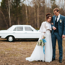 Wedding photographer Anastasiya Bogdanova (Bogdasha). Photo of 18.06.2018