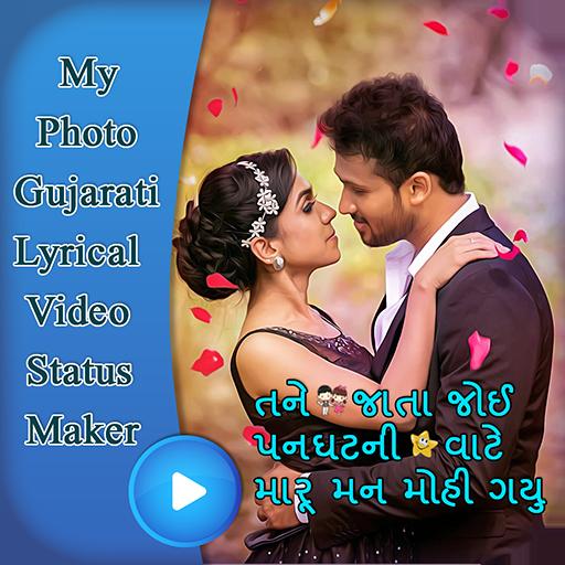 Gugatati dating φωτογραφία