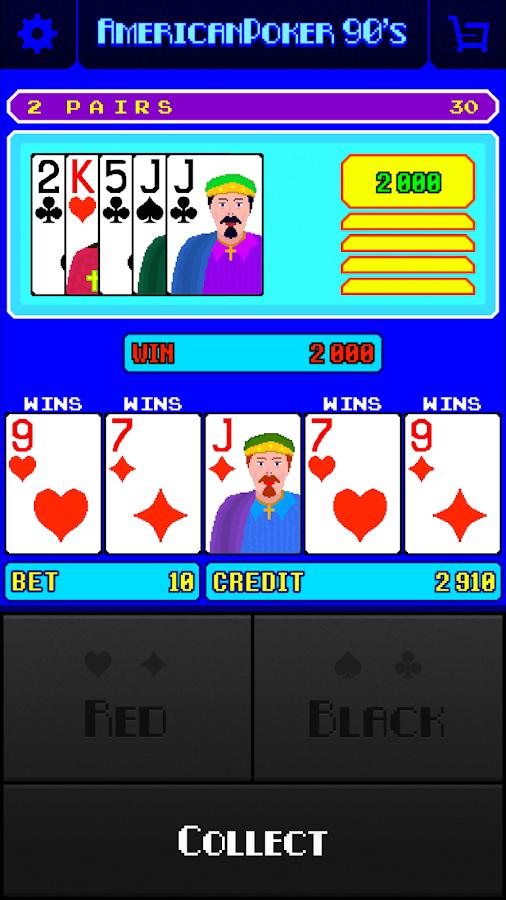 игровые автоматы американский покер