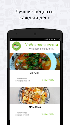 Uzbek cuisine cooking recipes