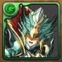 地の龍剣士