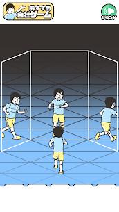 ドッキリ神回避3 -脱出ゲーム 10