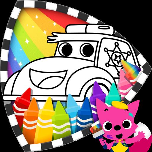 PINKFONG!のりものぬりえ 教育 App LOGO-硬是要APP