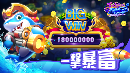 Jackpot Fishing-Casino slots 4.0.3.4 screenshots 1