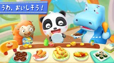 パンダのレストランのおすすめ画像5