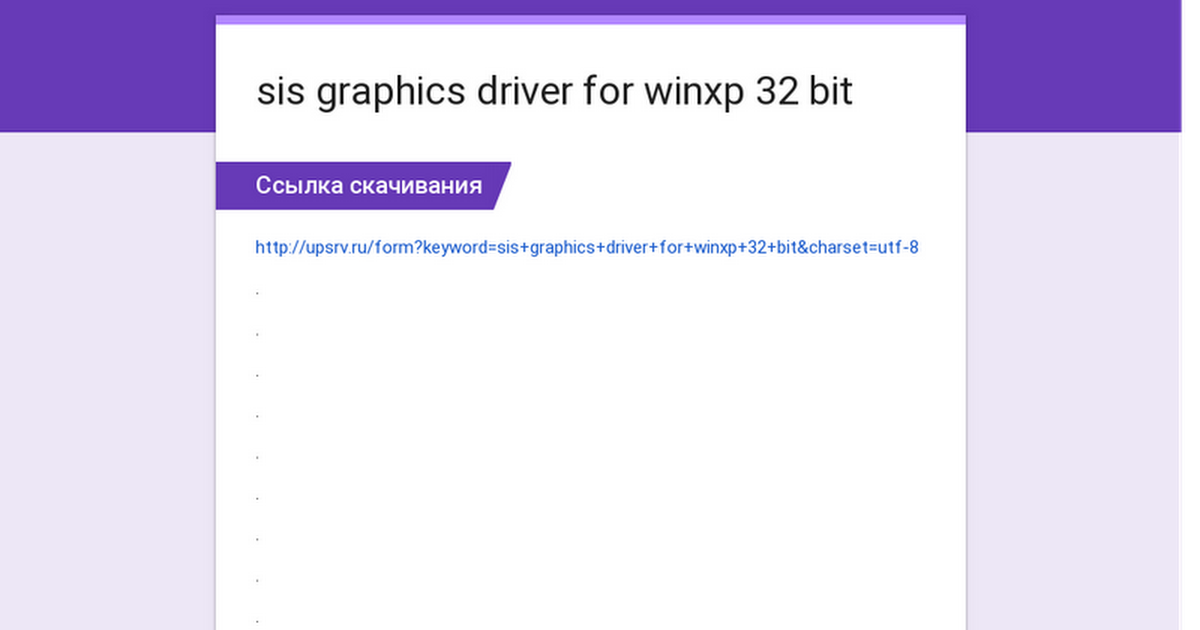 Download sis 315 integrated video adapter driver.