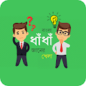 bangla dhadha // bengali dhadha ~ puzzle icon