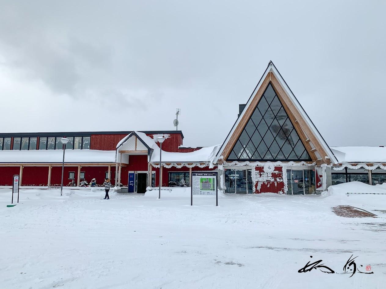 北欧の風 道の駅 とうべつ