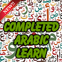 Learning Arabic By Step icon