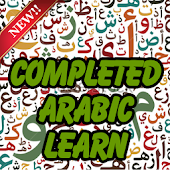 Learning Arabic By Step