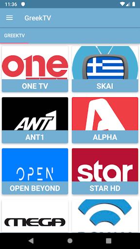 TV Greece Online Free  screenshots 1