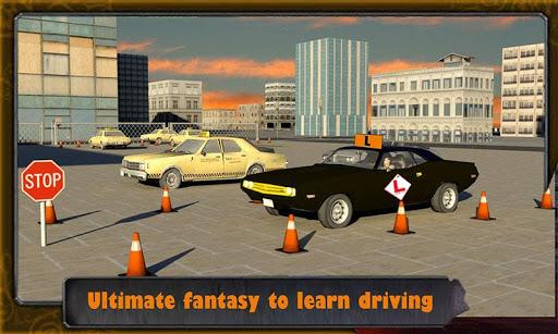 汽车驾驶学校:测试