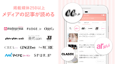 LUCRA(ルクラ) - 知りたいが見つかる女性向けアプリのおすすめ画像4