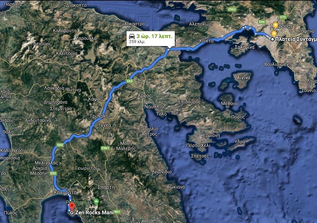 Χάρτης διαδρομής από το Κέντρο της Αθήνας έως το Zen Rocks Mani