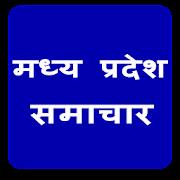 Madhay Pradesh  News
