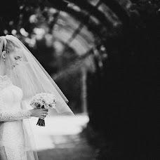 Свадебный фотограф Александра Аксентьева (SaHaRoZa). Фотография от 10.07.2013
