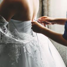 Wedding photographer Irina Ermolinskaya (ie424). Photo of 30.08.2017