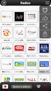 Japan Radio FM - náhled