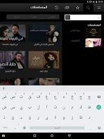 Screenshot of SHAHID