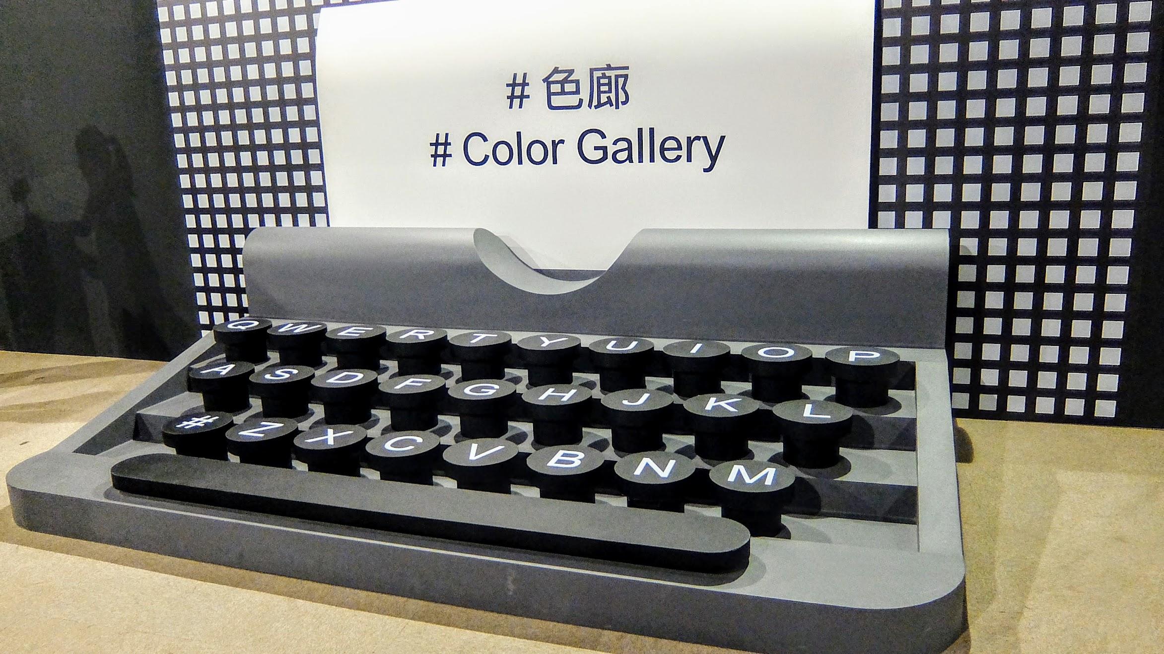 第六關,是辦公室用品,有打字機/杯子/橡皮擦等