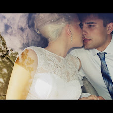 Wedding photographer Antonina Demidova (rostovFoto). Photo of 12.07.2014