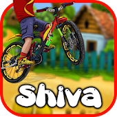 Tips for Shiva Cycling