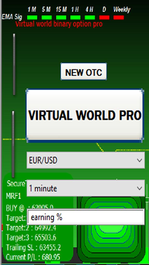 Virtual worlds no download