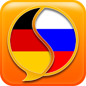 Russian German Dictionary Fr