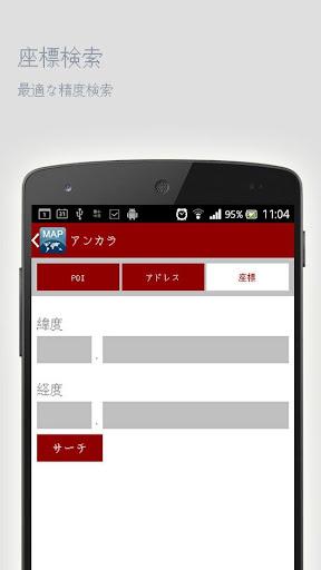 玩旅遊App|アンカラオフラインマップ免費|APP試玩