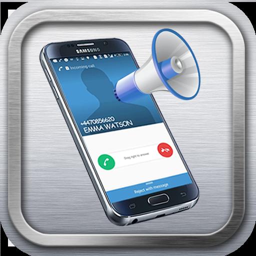 発信者名&SMSのアナウンサー 工具 App LOGO-硬是要APP