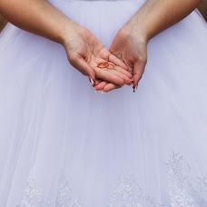 Wedding photographer Alena Traut (atraut). Photo of 27.09.2015