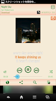 Screenshot of PetitLyrics-Totally Free music