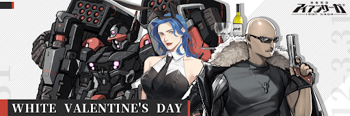 White Valentine's day
