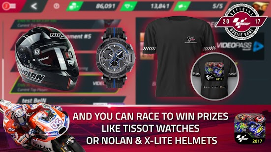 MotoGP Racing '17 Championship APK For Blackberry
