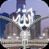 قفل الشاشة الله اسلامي 2017 للحصول على الروبوت